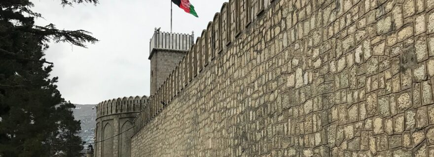 Positive Complementarity and the Way Forward in the  Situation of The Islamic Republic of Afghanistan