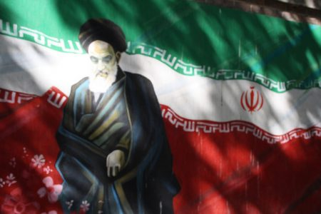 Khomeini's invention of theoterrorism