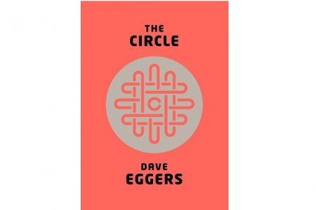 The Circle and the Law. How much anonymity do we want?