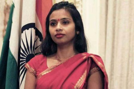 U.S. v. Devyani Khobragade or Notes on What Has Never Happened