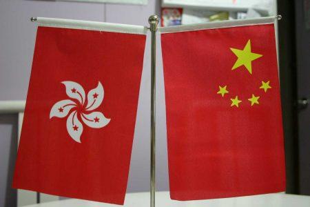 A Historic Milestone for Mainland China-Hong Kong Cross-border Insolvency