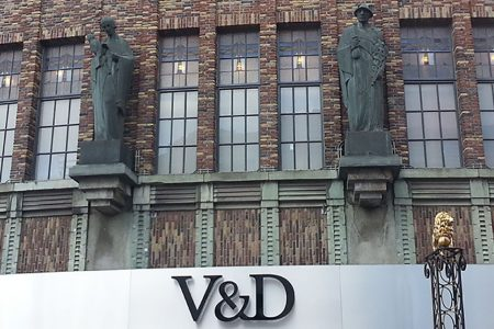 V&D and the arbitrariness of rescuing businesses