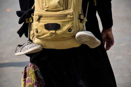 Migrant or Asylum Seeker: Is the distinction still relevant?